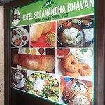 Sri Ananda Bhavan Foto