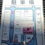 ภาพถ่ายของ Tonkatsuhajime