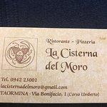 Foto de La Cisterna del Moro