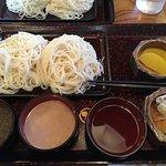 Bild från Nakajima JRTohoku Line Shiroishi-Ekimae