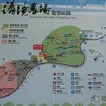 Zdjęcie Cingjing Veterans Farm