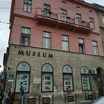 Photo of Muzej Sarajeva