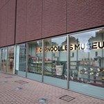ภาพถ่ายของ Cupnoodles Museum Yokohama
