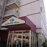 Miyazaki 5C's Hotel: 宮崎ファイブシーズホテル
