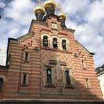 Фотография St. Aleksander Nevsky Church