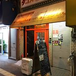 Foto van Traveler's Bar Osaka Tacos