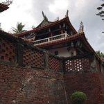 Φωτογραφία: Chihkan Tower (Fort Provintia)