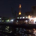 صورة فوتوغرافية لـ Bur Dubai Abra Dock
