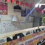 Fotografie: Loft Project Floors Exhibition Hall