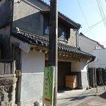 Chakkirako Misaki Showakan Foto