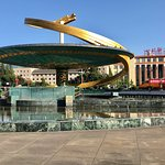 ภาพถ่ายของ Tianfu Square