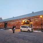 Billede af Kanemori Red Brick Warehouse