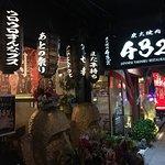 Photo de Shakariki 432 - Branch Surawong
