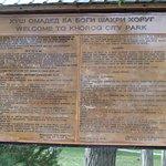 Sign, Khorog City Park