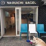 Maruichi Bagel의 사진