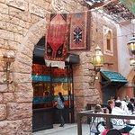 Restaurant Agrabah Café의 사진