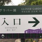 Photo of Glover Garden