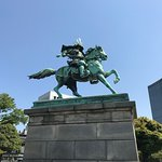 Statue at Imperial Palace.