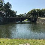 Imperial Palace bridge.