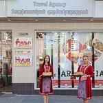 Hyur Service Foto