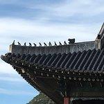 صورة فوتوغرافية لـ قصر تشانجديوكجيونج
