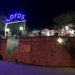 Photo of Lofos
