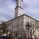 Φωτογραφία: Lviv City Hall