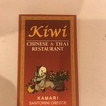 Φωτογραφία: Kiwi