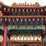 Foto de Thean Hou Temple