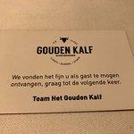 Het Gouden Kalfの写真