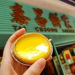 Foto de Tai Cheong Bakery