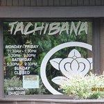Tachibana restaurant