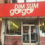 Фотография Dim Sum Go Go