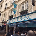 Au P'tit Grecの写真