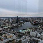 Photo of Visotsky Business Center Lookout