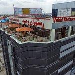 صورة فوتوغرافية لـ Vahid Restaurant