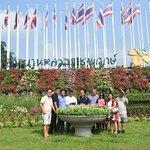 国际园艺博览会照片