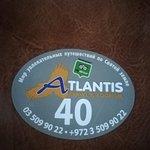 Фотография Атлантис Травел - Однодневные Туры