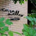 ภาพถ่ายของ Caramellow Cafe