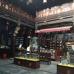 Photo of Museum of Traditional Chinese Medicine (Hu Qing Yu Tang)