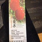 台東七里坡紅藜養生料理照片