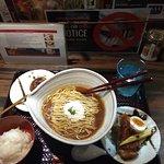 Foto Shinjuku Gyoen Ramen Ouka