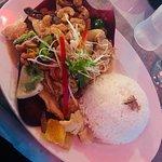 Φωτογραφία: Lanterns Vietnamese Restaurant