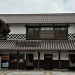 Photo of Kotsu Tourist Information Center