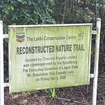 Фотография Lekki Conservation Centre