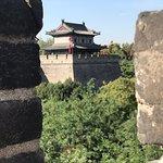ภาพถ่ายของ กำแพงเมืองซีอาน