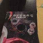 Foto van Bar & Restaurant Opera