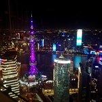 ภาพถ่ายของ Jin Mao Tower
