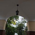 Foto van Nikolai's Triumphal Arch/ Arch of Prince Nicholas