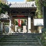 Photo of Gandenji Temple (Ganden Kannon)